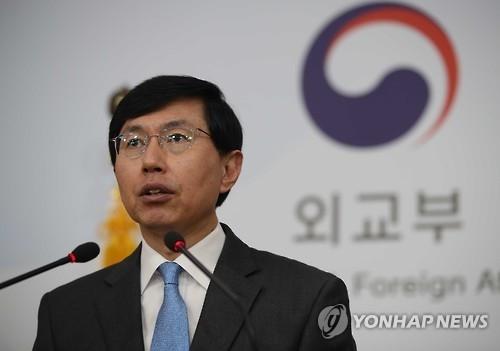 韩政府吁各方聚智解决釜山日领馆慰安妇像问题