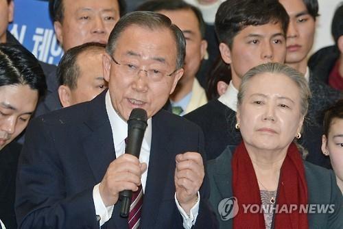 前联秘潘基文考虑致电问候朴槿惠