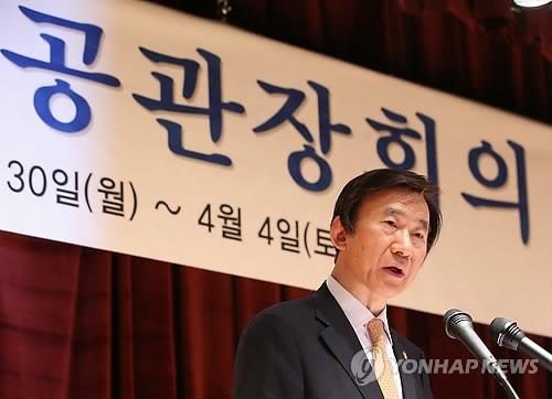 韩外交部将紧急召开核心国外交代表会