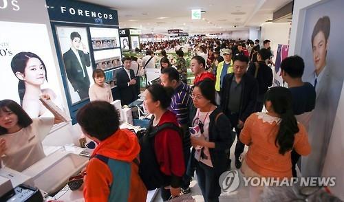 韩旅游业为春节吸引中国散客办多彩酬宾活动 - 2