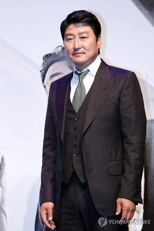 资料图片:演员宋康昊(韩联社)