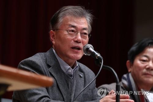 韩下届大选民调:文在寅26.1%居首 潘基文22.2%差距缩小