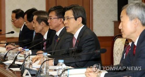 韩政府拟同美国新政府进行高级政策对话