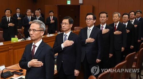 韩首召驻中美日俄联大使会商外交大变局