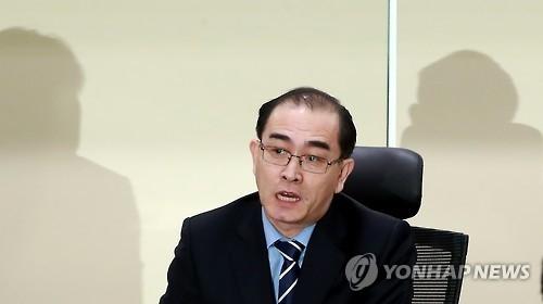 1月17日,在首尔汝矣岛国会议员会馆,太永浩在座谈会上发言。(韩联社)