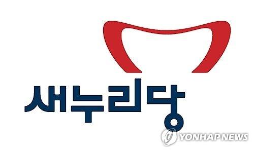韩执政党拟改名重塑保守改革形象