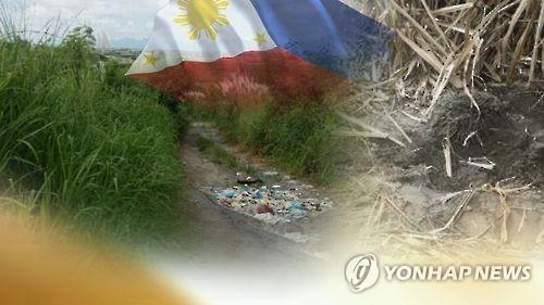 韩外交部:菲外长向韩国公民在菲遭绑架撕票表遗憾