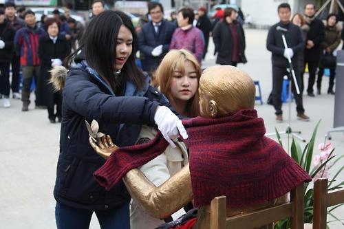 韩为慰安妇立全球第56座像