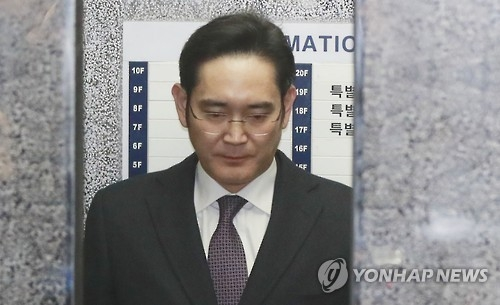 三星李在镕接受法院审讯 是否被捕今明揭晓