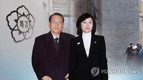 韩独检组今明决定是否提请批捕前幕僚长和文体部长官
