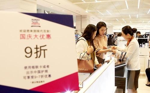 韩百货店春节推多彩活动迎中国游客