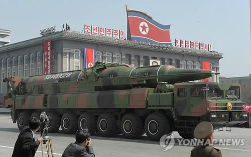消息:朝鲜造出2枚新型车载洲际导弹