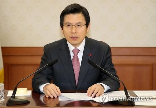 韩代总统:为外国游客需开发量身定制的旅游产品