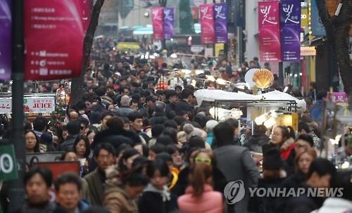 首尔市春节大酬宾喜迎中国游客 - 1