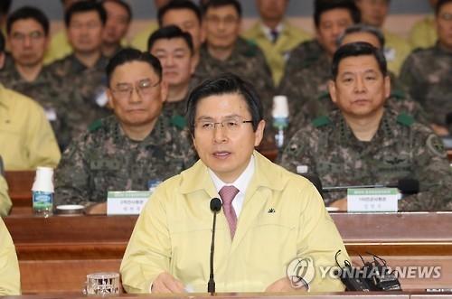 韩代总统要求军方保持应对态势严惩朝鲜挑衅