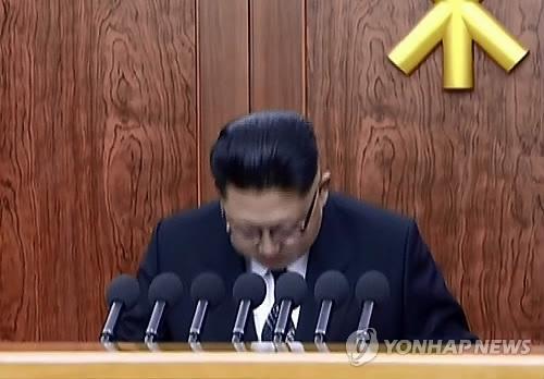 韩评金正恩改变统治风格现低头亲民姿态