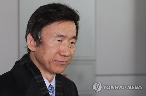 韩政府加紧推进韩美高级别会谈 外长最快2月访美