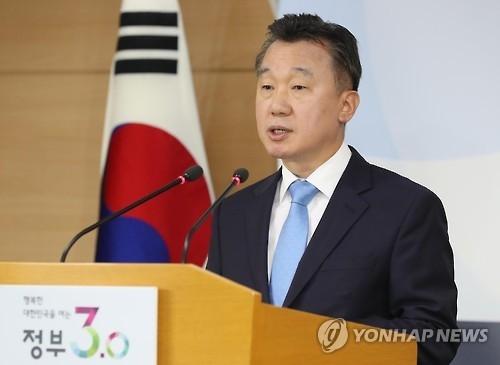 韩政府:尚未发现朝鲜即将试射洲际弹道导弹迹象