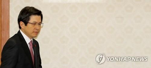 韩代总统致函祝贺特朗普就职美国总统