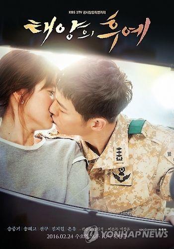 《太后》领衔韩国节目亮相全美电视节