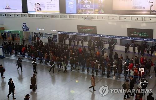 调查:韩国春节返乡客中30-39岁人群占比最高