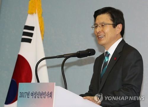 资料图片:黄教安(韩联社)