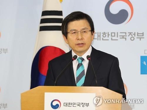 简讯:韩代总统新年记者会强调巩固韩美同盟