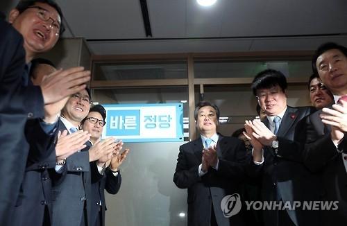 """韩执政党反朴派另组新党""""正党""""揭牌安家"""