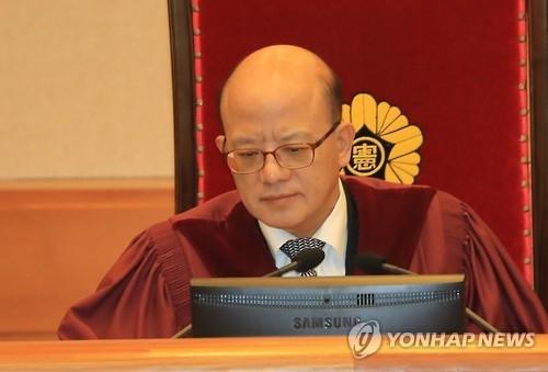 朴槿惠申请新增39名证人 弹劾案庭审将持续到2月