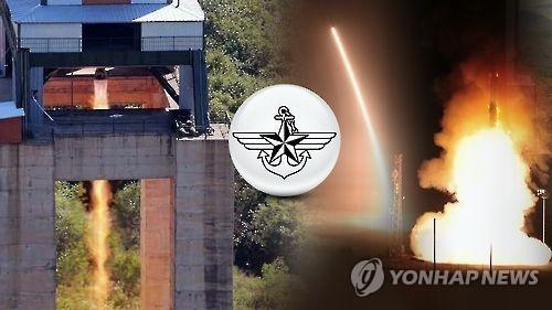 韩军严密监视朝方或发射弹道导弹的地点