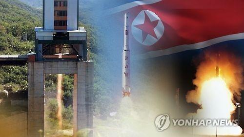 韩军增派一艘宙斯盾舰探测跟踪朝鲜洲际导弹