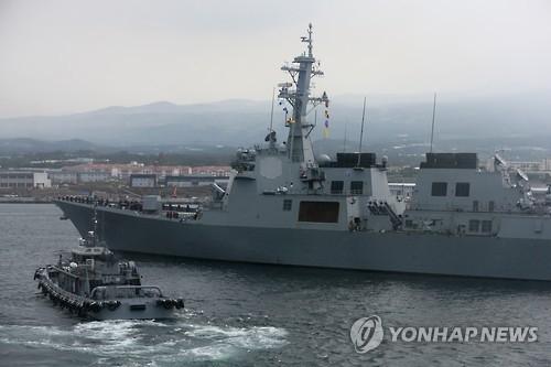 """资料图片:韩国宙斯盾舰""""世宗大王号""""(韩联社)"""
