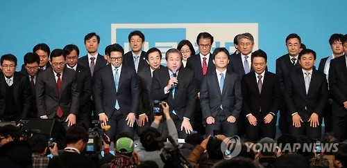 """韩第四大党""""正党""""今日成立 - 2"""