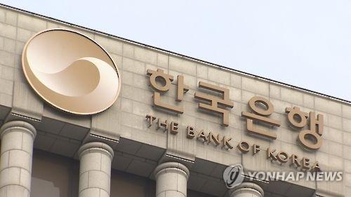 简讯:韩2016年第四季GDP环比增0.4% 全年增速2.7%