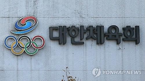 大韩体育会要求日亚组委对APA酒店摆极右书采取措施