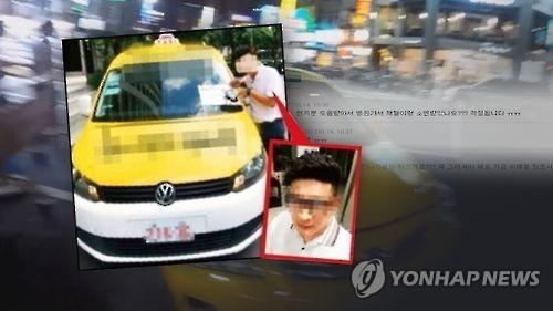 韩外交部:接到七起韩游客在台遭性侵的举报