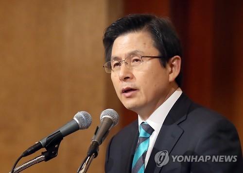 韩国884名囚犯将假释过年 2009年以来最多