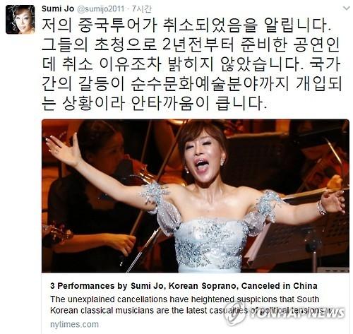 韩在华演出纷纷被取消 萨德限韩阴霾加重