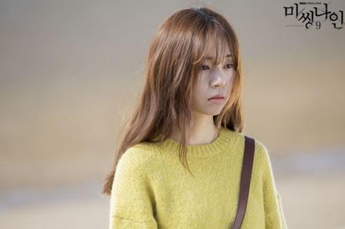 《Missing9》剧照(官网图片)
