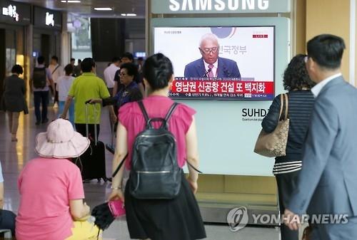 韩家用电视多达2千万 迎一户二机时代