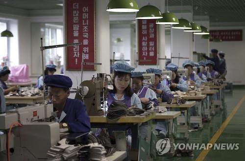 去年韩朝贸易额仅3亿美元 为1998年来最低