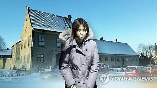 丹麦不日就是否引渡韩亲信门主角女儿表态