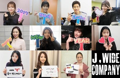 这是J,WIDE-COMPANY旗下演员们拜年照,上排左一为白珍熙,右二为李尚允。
