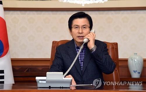 韩代总统:正推进与特朗普通电话 具体日期待定