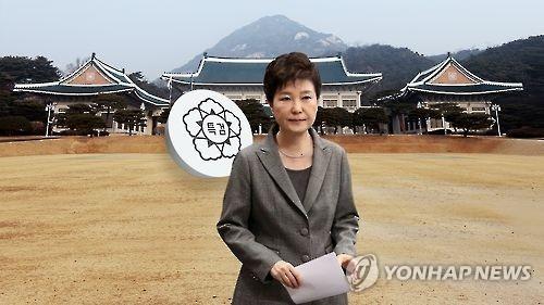 朴槿惠春节官邸静度 准备应对独检组讯问