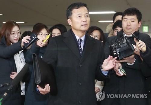 韩驻缅大使供认向崔顺实跑官