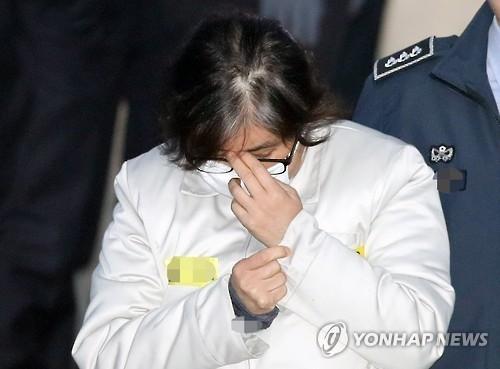 韩亲信门独检组认定朴槿惠介入制定文艺界黑名单 - 3