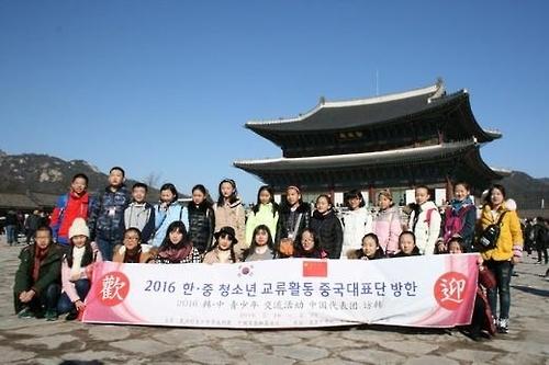 资料图片:2016年来访的中国青少年代表团在韩国景福宫合影留念。(韩国农渔村育成财团提供)