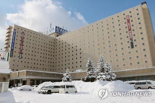韩方要求札幌亚冬会组委更换韩代表团入住酒店