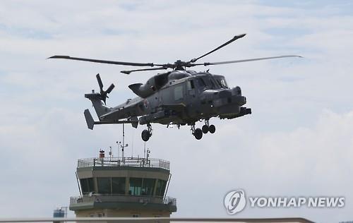 韩海军4架野猫反潜直升机服役